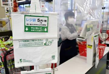 レジ袋の有料化開始 政府、小売店に義務付け 画像1