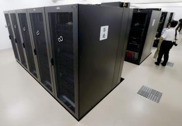 スパコンの「不老」、運用開始 名古屋大、企業にも開放 画像1