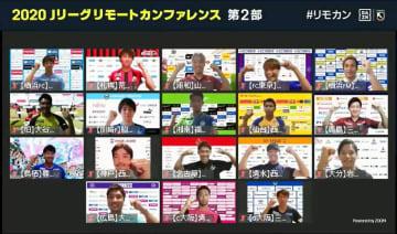 横浜Mの仲川「チーム一丸で」 J1再開へ直前イベント 画像1