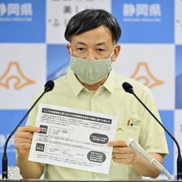 静岡県、リニア工事拒否と回答 「トンネル掘削の一部」と認識 画像1