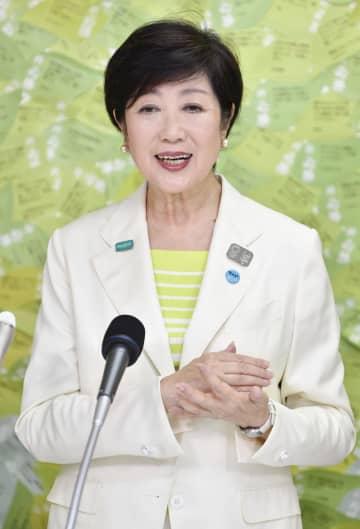 バッハ会長が祝意 小池氏の都知事再選に 画像1