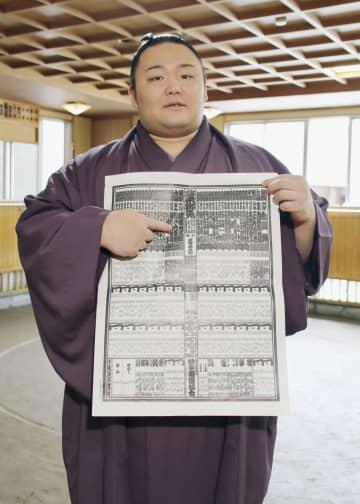 新大関朝乃山「本土俵で相撲を」 7月場所へ意欲 画像1