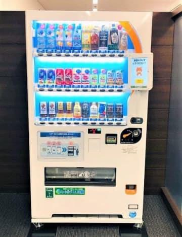 自販機、顔パスで商品購入可能に ダイドーとNEC、日本初 画像1