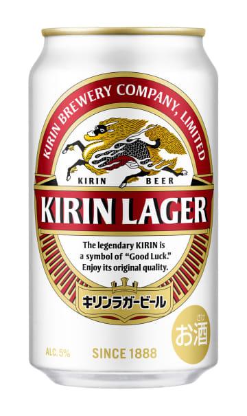 キリンラガー、10年ぶりに改良 10月からの酒税法改正見据え 画像1