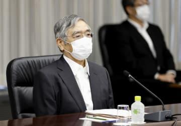 総裁、日本経済「極めて厳しい」 日銀支店長会議で表明 画像1
