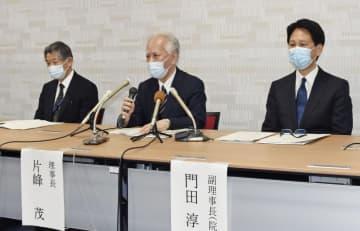 医師過労死訴訟が和解、長崎 1億6千万円賠償受け入れ 画像1