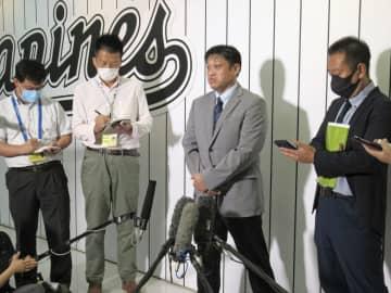 元投手逮捕でロッテ球団が謝罪 ジャクソン容疑者、大麻所持疑い 画像1