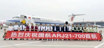 中国小型機ARJ、大手が運航 普及に弾みか、三菱と競合 画像1