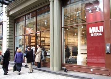 良品計画、米国の子会社が破綻 新型コロナで店舗が営業停止 画像1