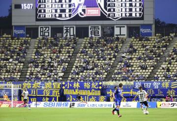 サッカーJ1にも観客、拍手送る 喜びも「声出せないのは寂しい」 画像1