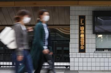 相撲協会、13日に臨時理事会 7月場所の観客動員を協議へ 画像1
