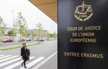 アップルへの1兆円追徴は無効 EU裁で欧州委が敗訴 画像1