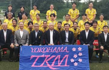 ラグビー選手が医療現場で奮闘 女子チームの横浜TKM 画像1