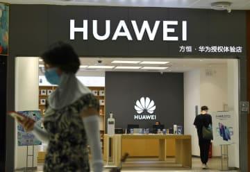 米、中国製品扱う企業を排除 ファーウェイなど5社 画像1