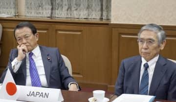 G20、感染第2波備え対策継続 財務相会議、世界経済回復へ協調 画像1
