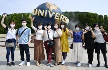 USJ、全国から来場者受け入れ 「GoTo」控え、感染対策課題 画像1