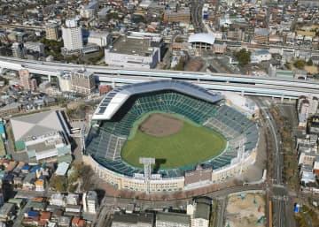 阪神、入場券発売を見合わせ 巨人は当面5千人維持 画像1