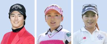 キャディーら支援へ、寄付募る ゴルフ石川ら、目標2500万円 画像1