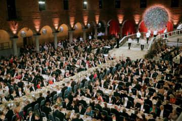 ノーベル賞晩さん会が中止へ 新型コロナの影響で 画像1