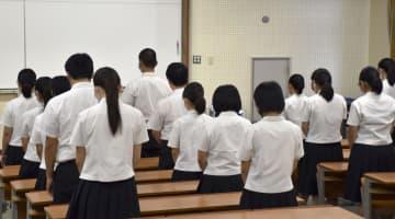 佐世保の高1同級生殺害から6年 校長が講話、女子生徒を追悼 画像1