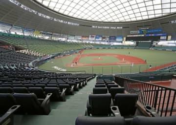 西武、8月も観客の上限5千人 新型コロナで主催試合 画像1