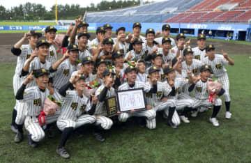 ノースアジア大明桜が優勝、秋田 夏の高校野球、代替大会 画像1