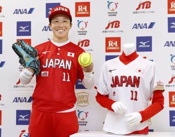 ソフトボール、新ユニホーム発表 山田主将「一番いい色を」 画像1