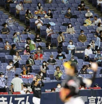 プロ野球、観客増見合わせ 8月末まで5千人維持 画像1