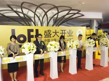 雑貨店ロフト、中国に進出 上海に初の海外直営店 画像1