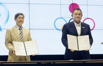 JOCとJICAが連携協定締結 スポーツを通じ国際貢献を推進 画像1