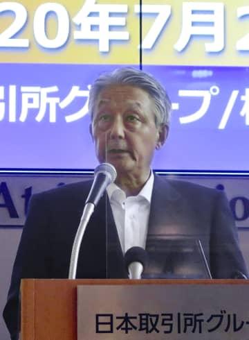 大阪取引所社長、市場拡大に意欲 「商品先物、倍増目指す」 画像1