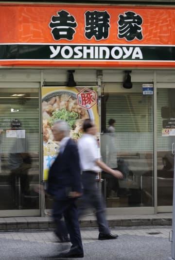 吉野家、150店を閉店へ 21年2月期は赤字90億円に 画像1