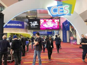 来年の米CESはオンライン開催 1月に予定の家電見本市 画像1