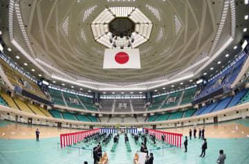 日本武道館で竣工式 五輪パラへ安全、機能向上 画像1