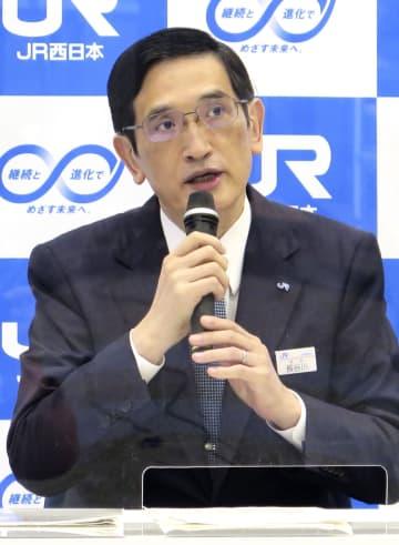 JR西日本、767億円の赤字 コロナ直撃、利用客が激減 画像1