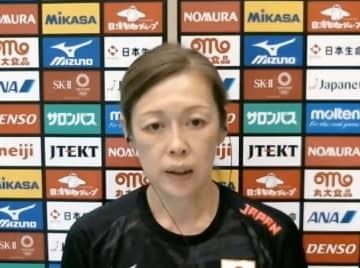 中田久美監督「時間チャンスに」 バレー女子日本代表 画像1