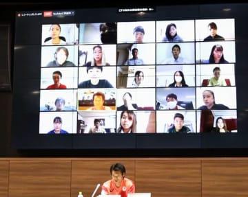 JOCが選手ミーティングを開催 東京五輪へ近況共有、意欲維持 画像1