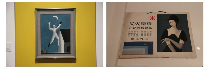 東郷青児の作品(左)《超現実派の散歩》 (右)1936年 安田火災のカレンダー