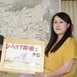 シベリア抑留経験をDVDに 北海道内の全高校に配布計画 画像1
