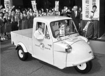 <あのころ>ダイハツ「ミゼット」発売 軽三輪、テレビCMで人気 画像1