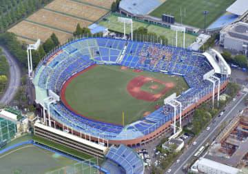 東京六大学野球は予定通り開催 10日開幕、観客は上限3千人 画像1