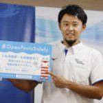 北島康介氏「安全に大会を」 コロナ感染対策の講習会 画像1