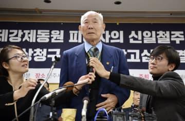 資産売却命令の検討本格化 元徴用工訴訟で韓国裁判所 画像1