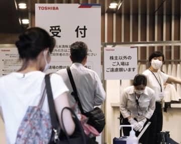 東芝社長の再任賛成57% 株主総会、架空取引で急落 画像1