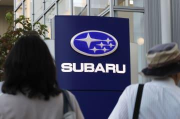 SUBARU、77億円の赤字 4~6月期、主力の米工場停止で 画像1