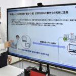 出先でもカルテなど閲覧可能に 病院向けの新システム開発 画像1