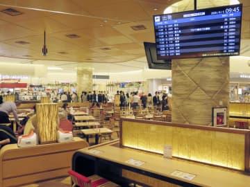 伊丹空港ビルが全面開業、大阪 待ち時間に食事や買い物 画像1