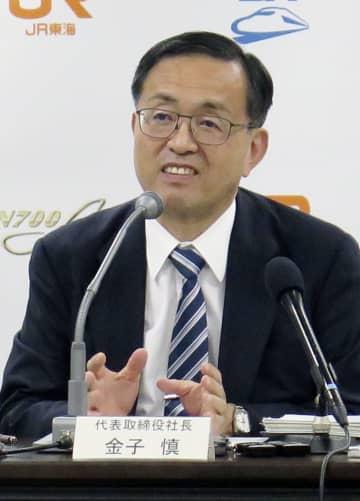 リニア大阪延伸「影響出そう」 JR東海社長、静岡県との対立で 画像1