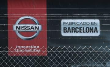 日産、スペイン工場の閉鎖延期 来年12月に、労組と合意 画像1