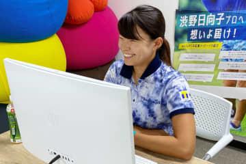 渋野が2カ月の英米遠征へ 女子ゴルフ、メジャー優先 画像1